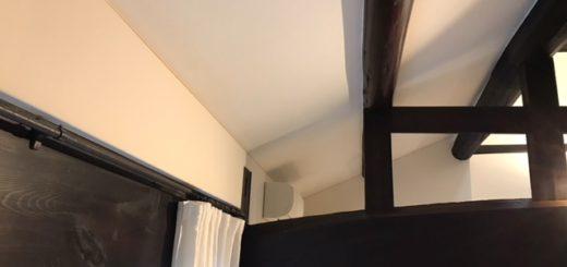 オススメのカーテン:カーテンレールを隠す手法はハイテク!うちはローテク♪@古民家