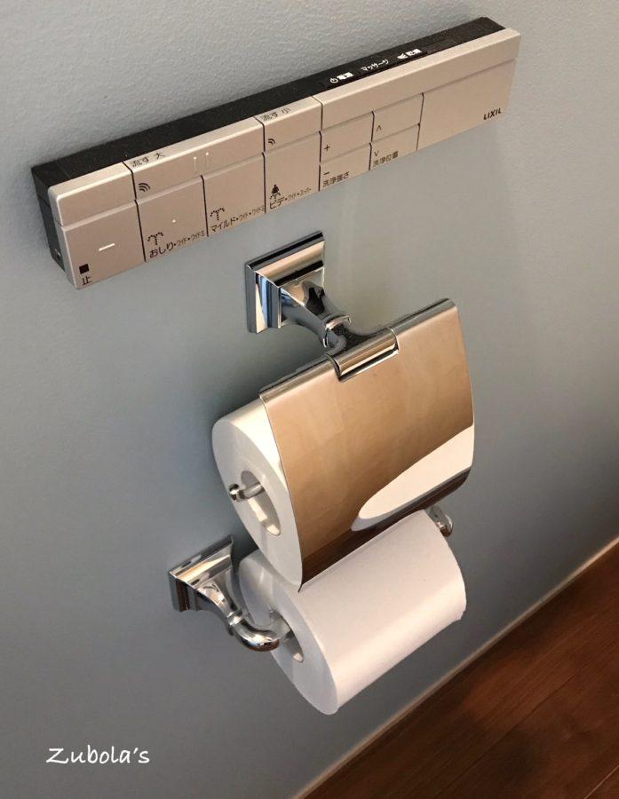 トイレの内装プラン ~アクセサリー、水栓金具編~ COLOMBO DESIGNのPORTOFINO