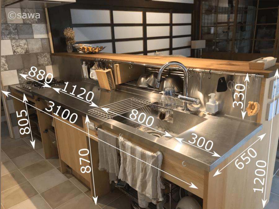 システムキッチンのデメリット。 オーダーキッチンにした理由。
