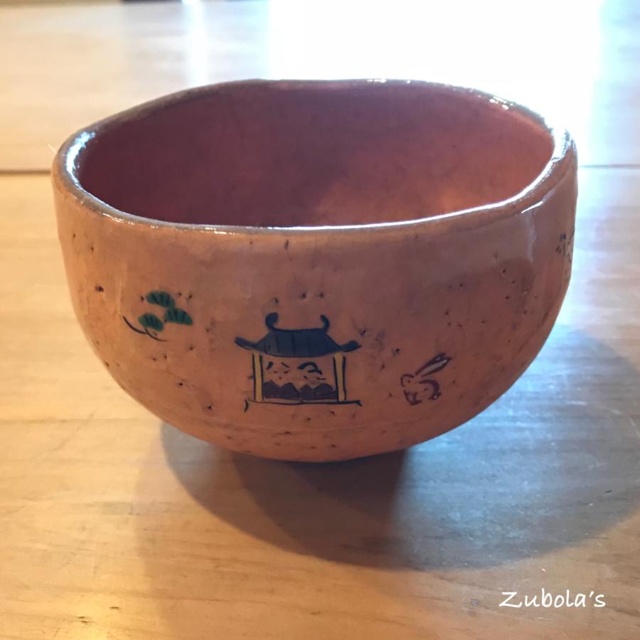 樫舎、赤膚焼の茶碗