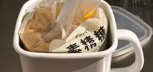 砂糖と塩は野田琺瑯のストッカーに入れます