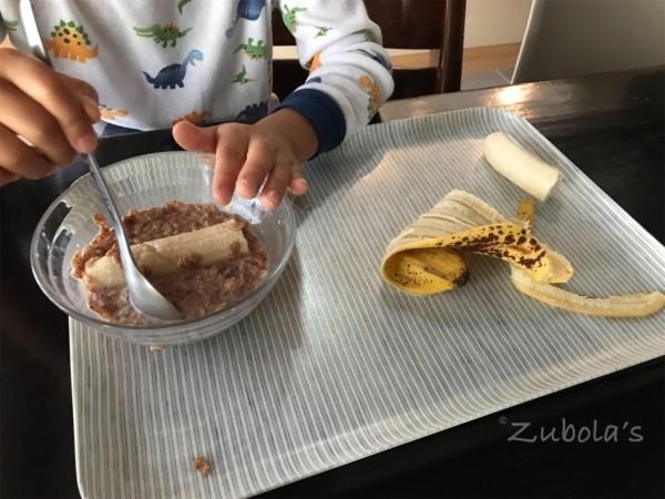幼児がいるなら、トレー(お盆)活用ススメ。食事のストレスを少しでも減らす工夫