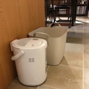 家事する気力ゼロ…のアナタに〔象印〕スチーム式 加湿器のスゝメ
