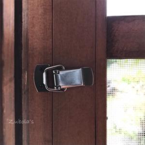木製建具の同士の隙間どうする?!パッチン錠のスゝメ